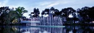 Iwak 300x106 10 Tempat Wisata Di Palembang Yang Wajib Dikunjungi