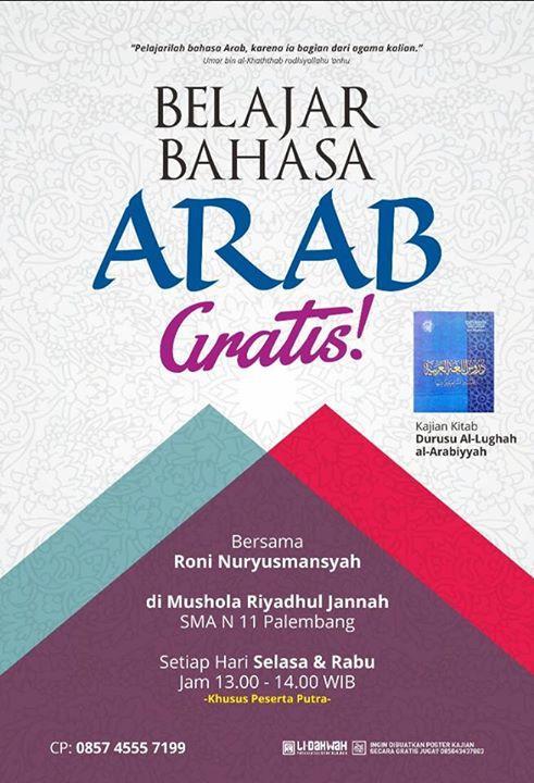 mau-belajar-bahasa-arab-gratis-infopalembang-sman11palembang-httpt-coz8ytrxwsse