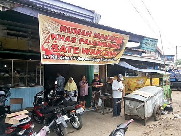 sate-wak-din-7-ulu-palembang-warisankuliner-palembangtweet-aboutpalembang-aboutpalembang-sputarpalembang-httpt-cof0jdfpwkyt