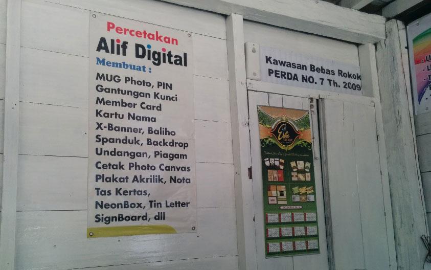 alif-digital